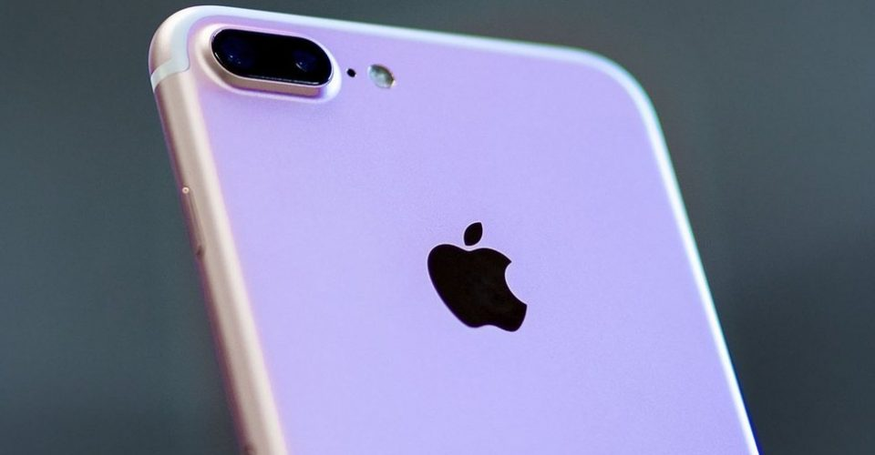 El iPhone 7 Plus es uno de los dispositivos afectados. Getty Images  BBC Mundo